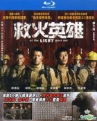 As The Light Goes Out (2014) (Blu-ray) (Hong Kong Version)