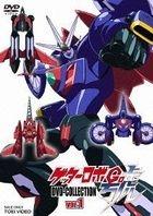 GETTER ROBO GO DVD-COLLECTION VOL.1 (Japan Version)