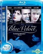 Blue Velvet (1986) (Blu-ray) (Taiwan Version)