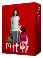 Mother (2010) (DVD Box) (Japan Version)