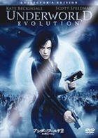 Underworld Evolution (DVD) (Japan Version)