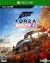 Forza Horizon 4 (日本版)
