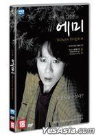 Woman Requiem (DVD) (HD Remastering) (Korea Version)