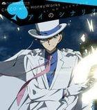 Ai no Scenario (First Press Limited Edition)(Japan Version)