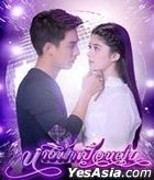 Narngfah Puen Foon (DVD) (End) (Thailand Version)