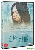 Godsend (DVD) (Korea Version)