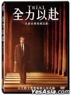The Trial (2010) (DVD) (Taiwan Version)