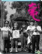 The Great Buddha+ (2017) (Blu-ray) (English Subtitled) (Taiwan Version)