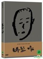 Fool (DVD) (First Press Limited Edition) (Korea Version)