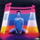 Impossible Princess (Remastered) (Special Edition) (EU Version)