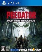 Predator: Hunting Grounds (Japan Version)