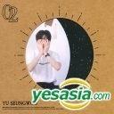 Yoo Seung Woo Vol. 2 - Yoo Seung Woo 2