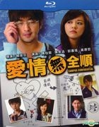 Campus Confidential (2014) (Blu-ray) (English Subtitled) (Taiwan Version)