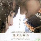 Norwegian Wood (2010) (VCD) (English Subtitled) (Hong Kong Version)