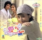 Only You (VCD) (End) (Multi-audio) (SBS TV Drama) (Hong Kong Version)