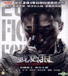 戰狼 (2015) (VCD) (香港版)
