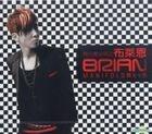 Brian Vol. 2 - Manifold (Taiwan Version)