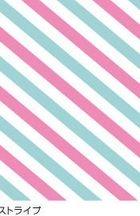 mt Window Decorations : mt CASA shade s Stripe