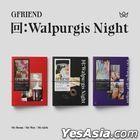 GFRIEND Vol. 3 - Walpurgis Night (Random Version)
