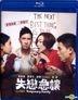 失戀急讓 (2014) (Blu-ray) (香港版)
