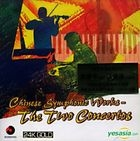 Chinese Symphonic Works - The Two Concertos