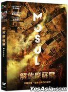 Mosul (2019) (DVD) (Taiwan Version)