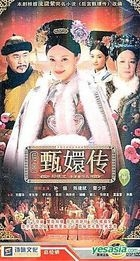 Legend Of Concubine Zhen Huan (H-DVD) (Part II) (To be continued) (China Version)