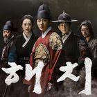 韓劇 獬豸  原聲大碟 [2CD+DVD] (日本版)