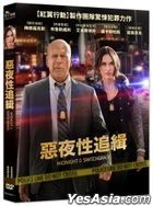 Midnight in the Switchgrass (2021) (DVD) (Taiwan Version)