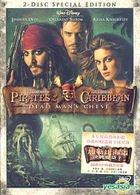 加勒比海盜:決戰魔盜王 (雙碟版) (香港版)