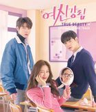 True Beauty Original Soundtrack [2CD+DVD]  (Japan Version)