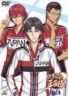 New Prince of Tennis (DVD) (Vol.4) (Japan Version)
