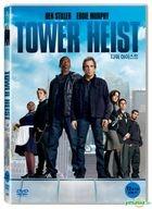 Tower Heist (DVD) (Korea Version)
