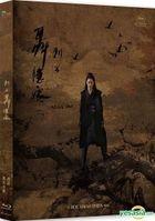 The Assassin (2015) (Blu-ray) (Taiwan Version)