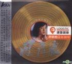 Fong Fei Fei - Best Of Hai Shan Records (ADMS)