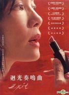 Exit (2014) (DVD) (Taiwan Version)