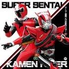 CD Twin Super Sentai VS Kamen Rider (Japan Version)