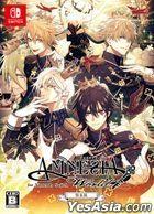AMNESIA World (First Press Limited Edition) (Japan Version)