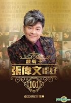 Cheung Wai Man The Best Collection 101 (6CD)