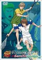 OVA The Prince of Tennis - Zenkoku Taikai Hen Semifinal (DVD) (Vol.1) (Japan Version)