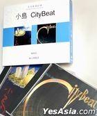 Xia Dao & CityBeat 2 in 1 (2CD)
