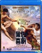 Black Comedy (2013) (Blu-ray) (Hong Kong Version)