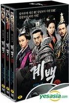 Gye Baek Vol. 1 of 2 (DVD) (6-Disc) (MBC TV Drama) (Korea Version)