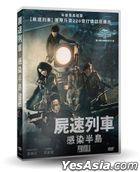 Peninsula (2020) (DVD) (Taiwan Version)