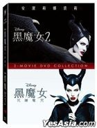 Maleficent 1+2 2-Movie Collection (DVD) (Taiwan Version)