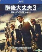 The Hangover Part III (2013) (Blu-ray) (Taiwan Version)