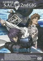 Ghost in the Shell: S.A.C. 2nd Gig - Individual Eleven (DVD) (Japan Version)