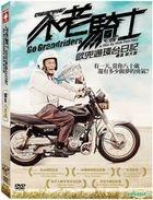 Go Grandriders (2013) (DVD) (2-Disc Edition) (English Subtitled) (Taiwan Version)
