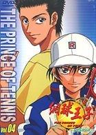 The Prince Of Tennis (DVD) (Vol.4) (Taiwan Version)