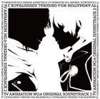 TV Animation NO.6 Original Soundtrack 2 (Japan Version)